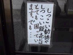 omoshiro321.jpg